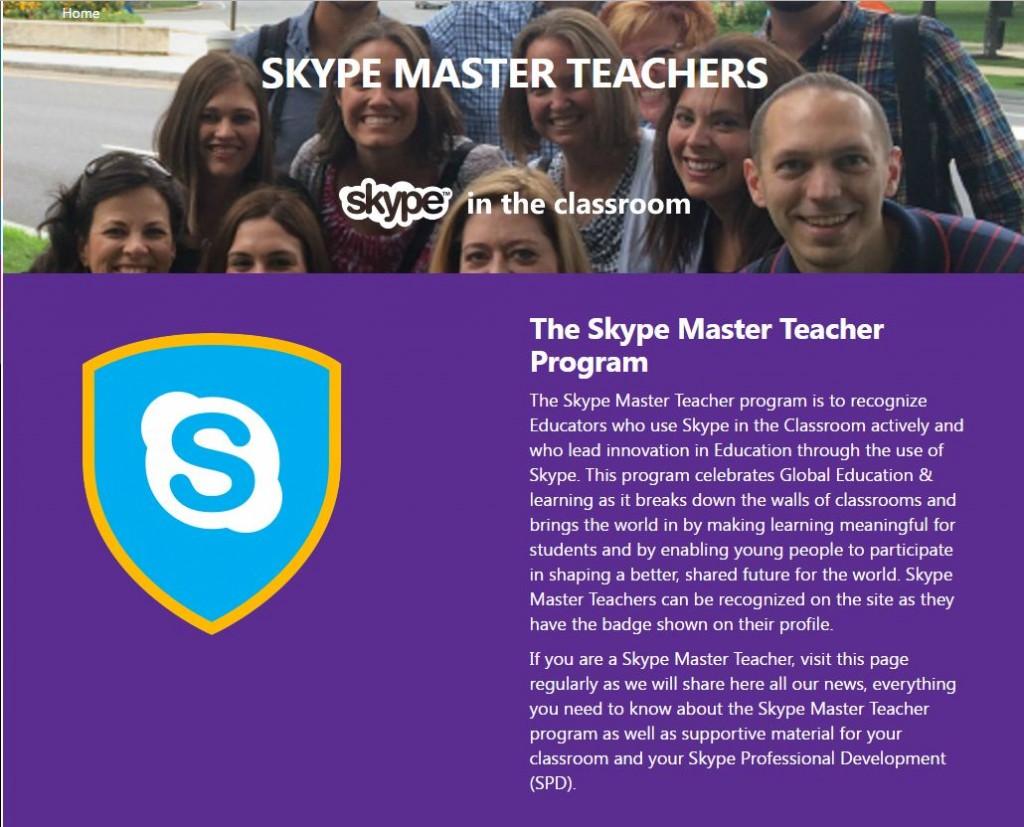 skype-master